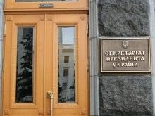 СМИ: Ющенко уволил брата Литвина