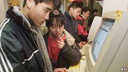 Китайским сайтам предписано фильтровать контент
