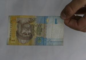 Межбанк закрылся без значительных колебаний курсов валют