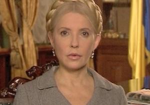 Тимошенко накануне ареста записала обращение к украинскому народу