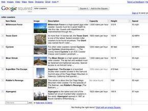 Google запустил новый поисковик Squared