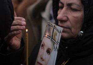 ГПС: Тимошенко почувствовала себя плохо, но не нуждается в дополнительном лечении