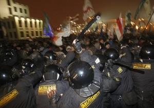 Троим белорусским оппозиционерам дали от трех до четырех лет тюрьмы за протесты в Минске