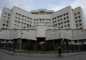 Верховный Суд попросил КС оценить решение Рады относительно обжалования актов Президента