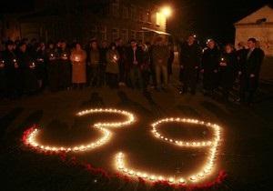 Опознаны 37 жертв терактов в Москве. Один из цинковых гробов отправят в Севастополь
