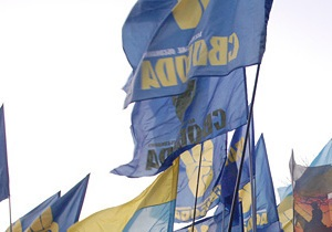 9 мая во Львове: суд постановил арестовать двоих депутатов из Свободы