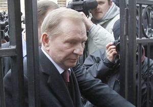 В Брюсселе не видят политики в возбуждении уголовного дела против Кучмы