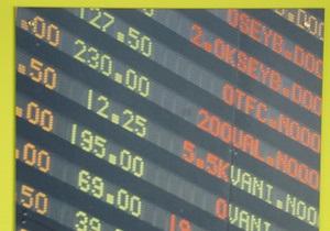 Украинские акции дешевеют, Укртелеком и Центрэнерго - в лидерах