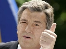 Ющенко: Пересмотр суверенитета Грузии – угроза для Украины