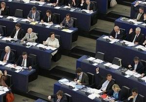 Регионалы устроили демарш в Европарламенте