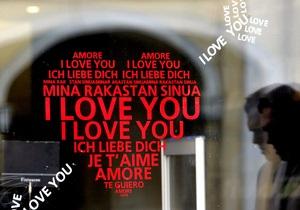День Святого Валентина - день всех влюбленных: Сегодня в мире отмечают День Святого Валентина
