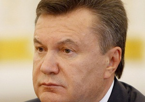Янукович одобрил вступление Украины в Энергетическое сообщество