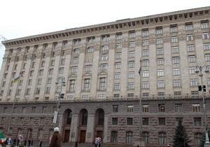 УНП готова купить здание киевской мэрии