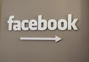 Facebook запустит файлообменный сервис