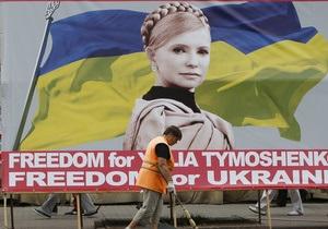 Конгрессмен предлагает потребовать от Януковича освободить Тимошенко