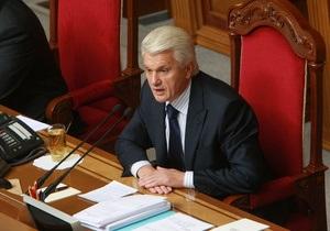 Кабмин подал в Раду проект бюджета на 2011 год, но Литвин вернул его правительству