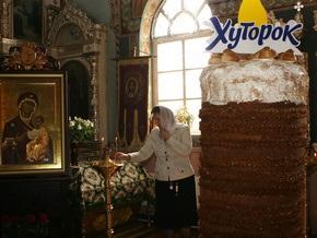 В Украине испекли огромный пасхальный кулич