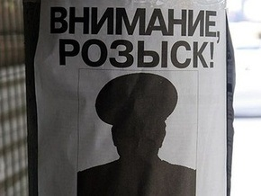 Москвичи объявили в розыск кандидата на пост главы МВД