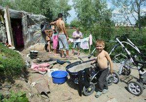 В выходные в Киеве сгорел цыганский табор
