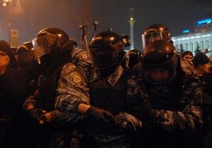 Москаль: Беркут нужно расформировать как незаконное военизированное формирование