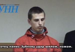 Павличенко признался в соучастии в убийстве судьи