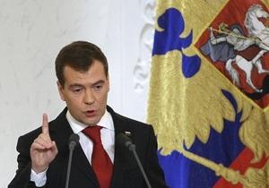 Медведев: Россия и дальше будет поддерживать русскоязычные СМИ за рубежом