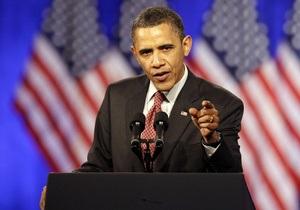 Белый дом распространил подробное свидетельство о рождении Обамы для засомневавшихся республиканцев