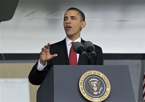 Обама изложил новую стратегию безопасности США