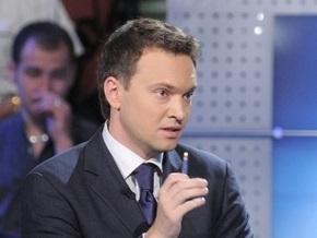 Ведущий Свободы на Интере уволился с телеканала