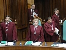 КС обязал вести судопроизводство только на украинском языке