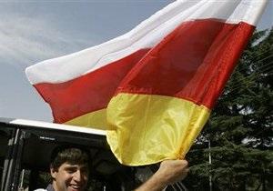 МИД Абхазии: В 2010 году республику признает ряд тихоокеанских государств