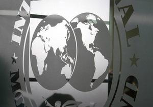 Правительство Украины признало, что переговоры с МВФ зашли в тупик