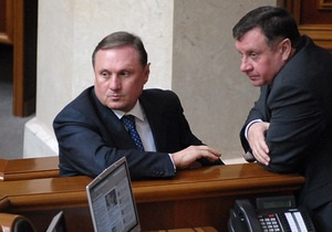 Власенко - Рада - Ефремов - Партия регионов - Ефремов пообещал не выгонять Власенко из Рады: Мы не дурно воспитаны