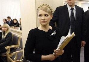 Лавринович: Уход Тимошенко из суда является основанием для закрытия дела