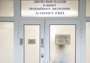 Батьківщина: К Тимошенко опять не пустили Власенко