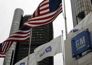 Чистая прибыль General Motors упала более чем в три раза, составив $1 млрд