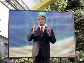 Эксперт: Россия реализует несколько информационных кампаний против Ющенко