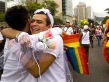 В Греции могут узаконить однополые союзы