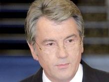 Сегодня Ющенко отбывает во Францию