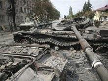 The Times назвала победителей и побежденных в конфликте вокруг Южной Осетии