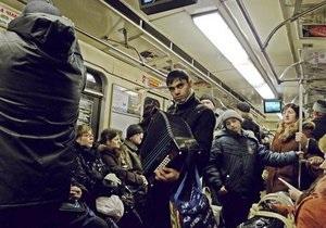 В киевском метро станции будут объявлять политики