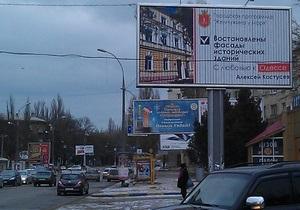 Мэр Одессы разместил билборды с грамматическими ошибками
