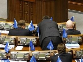 Опрос: ВО Свобода имеет шанс попасть в парламент