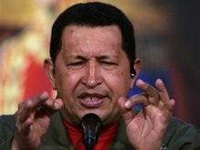 Чавес поддержал решение России