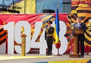 Янукович: Маленькие граждане должны знать цену мира и войны