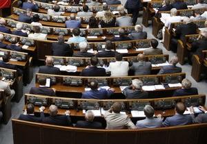 В Верховной Раде появился альтернативный законопроект о выборах