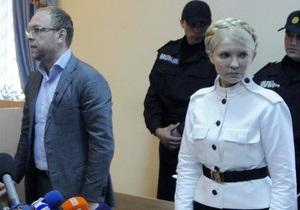 Сегодня Власенко будет защищать Тимошенко