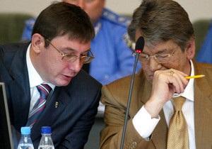 Арьев: Луценко задержали за подписание поручения в деле об отравлении Ющенко