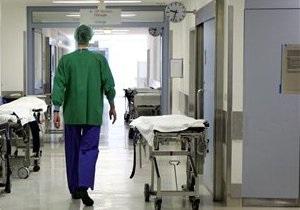 В Киеве открылась первая Муниципальная больничная касса