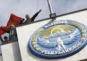 Кыргызстан национализировал крупнейший банк страны